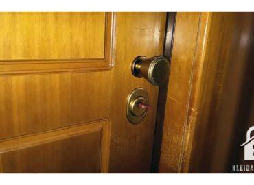 Αλλαγή κλειδαριάς σε παλιά πόρτα ασφαλείας Potent με block.