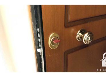 Αλλαγή κλειδαριάς σε πόρτα ασφαλείας Steel Door.