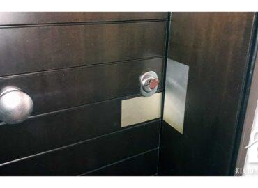 Αλλαγή κλειδαριάς σε πόρτα ασφαλείας Securemme.